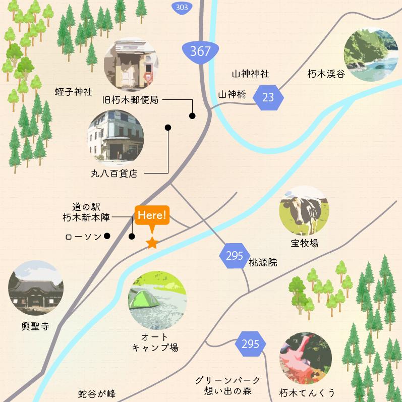 滋賀県高島市朽木ロータスリーフへの拡大アクセス地図