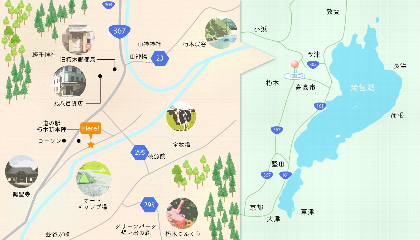 滋賀県高島市朽木ロータスリーフへのアクセス地図